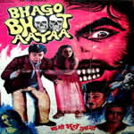 Bhago Boot Aayaa Mp3 Songs