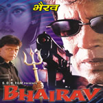 Bhairav Mp3 Songs