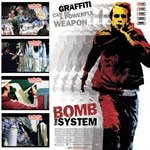 Bomb the System Mp3 Songs