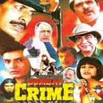 Bombay Crime Mp3 Songs