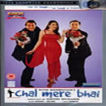 Chal Mere Bhai Mp3 Songs