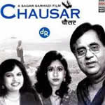 Chausar Mp3 Songs