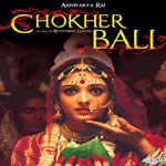 Chokher Bali Mp3 Songs