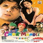 Chor Mandi Mp3 Songs