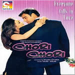 Chori Chori Mp3 Songs
