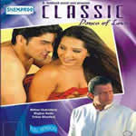 Classic - Dance Of Love Mp3 Songs