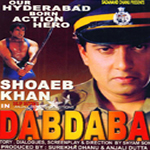 Dabdaba Mp3 Songs
