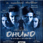 Dhund - The Fog Mp3 Songs