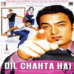 Dil Chahta Hai Mp3 Songs