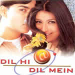 Dil Hi Dil Mein Mp3 Songs