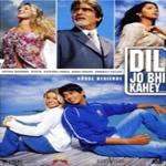 Dil Jo Bhi Kahey... Mp3 Songs