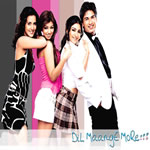 Dil Maange More Mp3 Songs