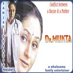 Dr Mukta Mp3 Songs