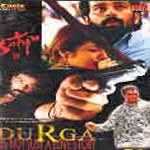 Durga - It's Not Just a Love Story Mp3 Songs