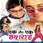 Ek Aur Ek Gyarah Mp3 Songs