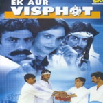 Ek Aur Visphot Mp3 Songs