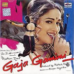 Gaja Gamini Mp3 Songs