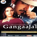 Gangaajal Mp3 Songs