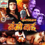Gangobai Mp3 Songs