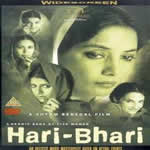 Hari Bhari - Fertility Mp3 Songs