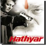 Hathyar Mp3 Songs