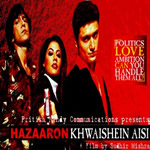 Hazaaron Khwaishein Aisi Mp3 Songs