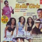 Hello Girls Mp3 Songs