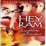 Hey Ram Mp3 Songs