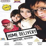 Home Delivery Mp3 Songs