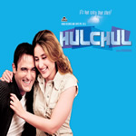 Hulchul Mp3 Songs