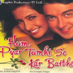Hum Pyar Tumhi Se Kar Baithe Mp3 Songs