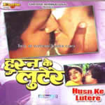 Husn Ke Lootere Mp3 Songs