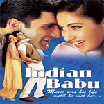 Indian Babu Mp3 Songs