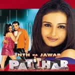 Inth Ka Jawab Patthar Mp3 Songs