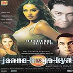 Jaane Hoga Kya Mp3 Songs