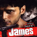 James Mp3 Songs
