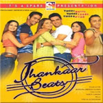Jhankaar Beats Mp3 Songs