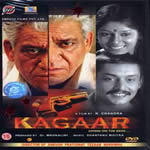Kagaar - Life on the Edge Mp3 Songs