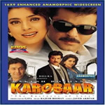 Karobaar - The Business of Love Mp3 Songs