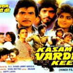 Kasam Vardi Ki Mp3 Songs