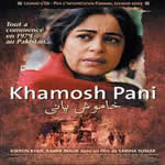 Khamosh Pani Mp3 Songs