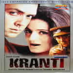Kranti Mp3 Songs