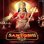 Maa Santoshi Maa Mp3 Songs