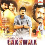 Main Hoon Rakhwala Mp3 Songs