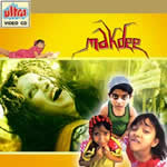 Makdee Mp3 Songs