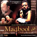 Maqbool Mp3 Songs