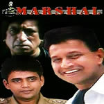 Marshal Mp3 Songs