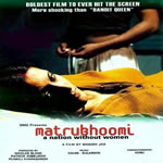 Matrubhoomi - A Nation Without Women Mp3 Songs