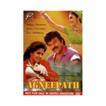 Meri Zindagi Ek Agneepath Mp3 Songs