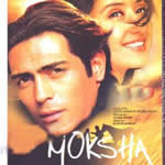 Moksha - Salvation Mp3 Songs